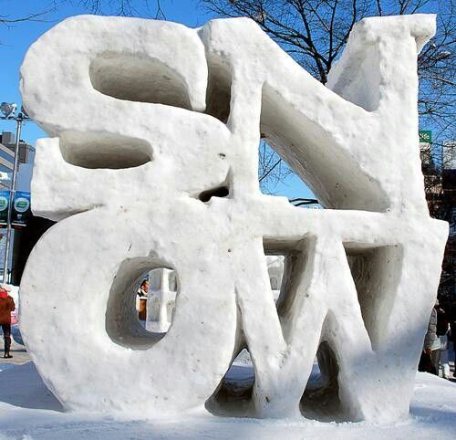 Snow Messages
