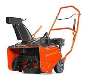 Ariens-Professional-SSR-21-inch-Single-Stage-Snow-Blower-1