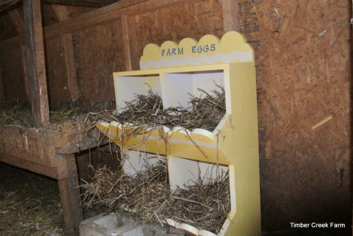 Flea Market Nesting wooden Boxes