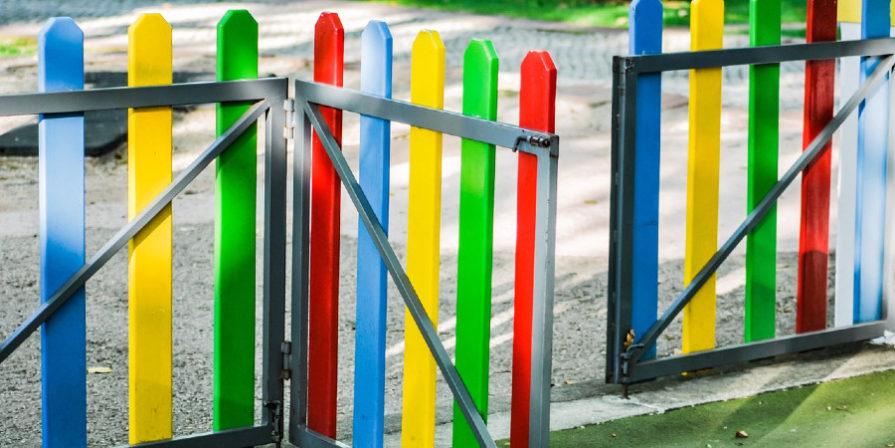 multicolored posts gate
