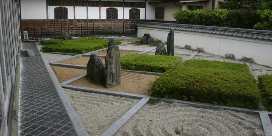Large Professional Zen Garden